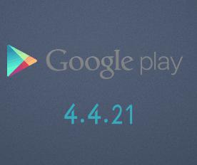 Descarga la nueva actualización 4.4.21 de Google Play