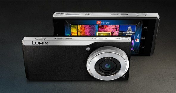 panasoniclumixcm1 2 Surprise yourself with the new Panasonic CM1, World's Best Camera Phone