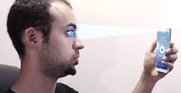 samsung-escaner-ocular