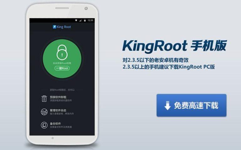 Aplicación para rootear casi cualquier Android con un click.