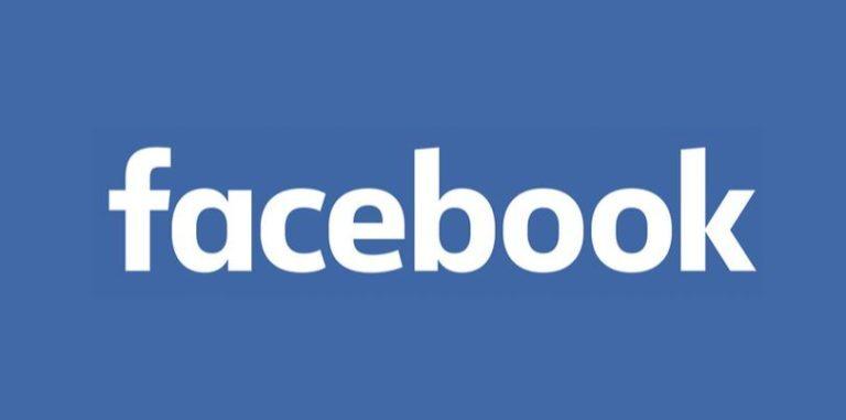 Facebook pondrá de fondo de pantalla las actualizaciones de tus amigos