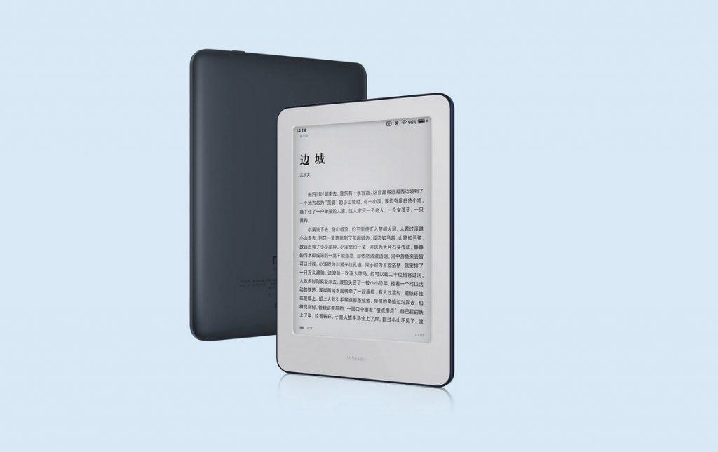 Xiaomi Mi Reader colombia